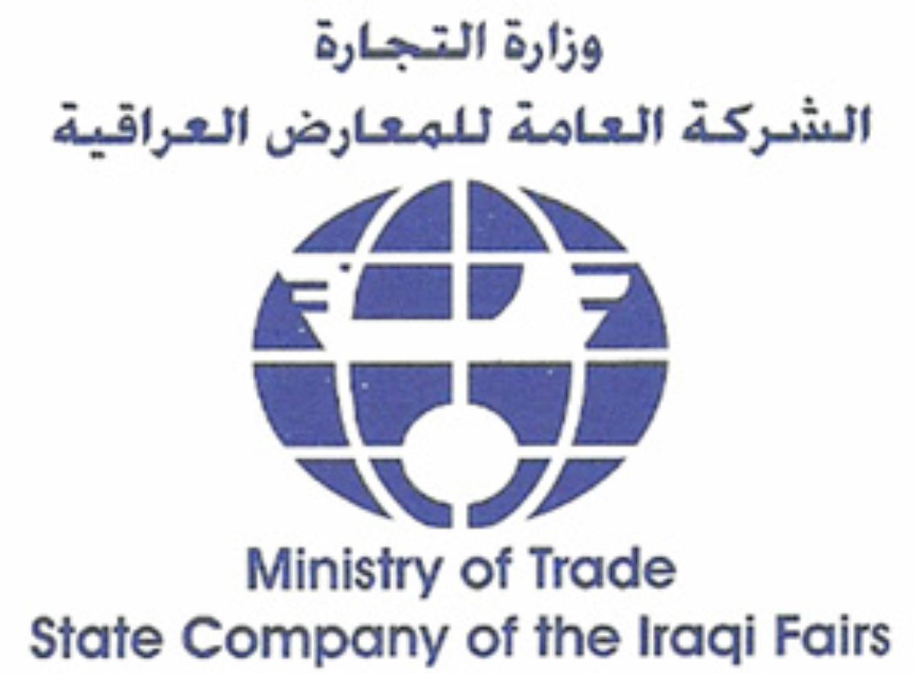 IraqBuild